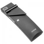 Bosch LBB 4540/32 - Карманный приемник 32-канальный