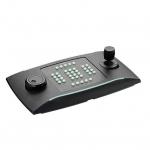 Джойстик BOSCH  KBD-UXF для управления камерой VCD-811-ICT