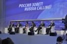 Конференция ВТБ